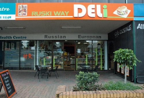 Ruski Way Deli's shop front